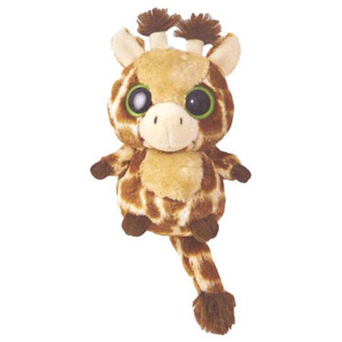 Yoohoo & Friends Plush - Small 5 inches