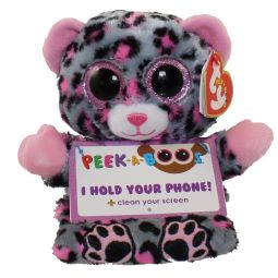Ty Beanie Babies At Bbtoystore Com We Carry A Full Line