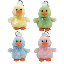 TY Basket Beanie Babies - Easter 2009 Set of 4 (UK Exclusive Versions w  fdfd7c45621a