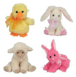 TY Basket Beanie Babies - Easter 2006 Set of 4 (Billingsly 2e9908f4092