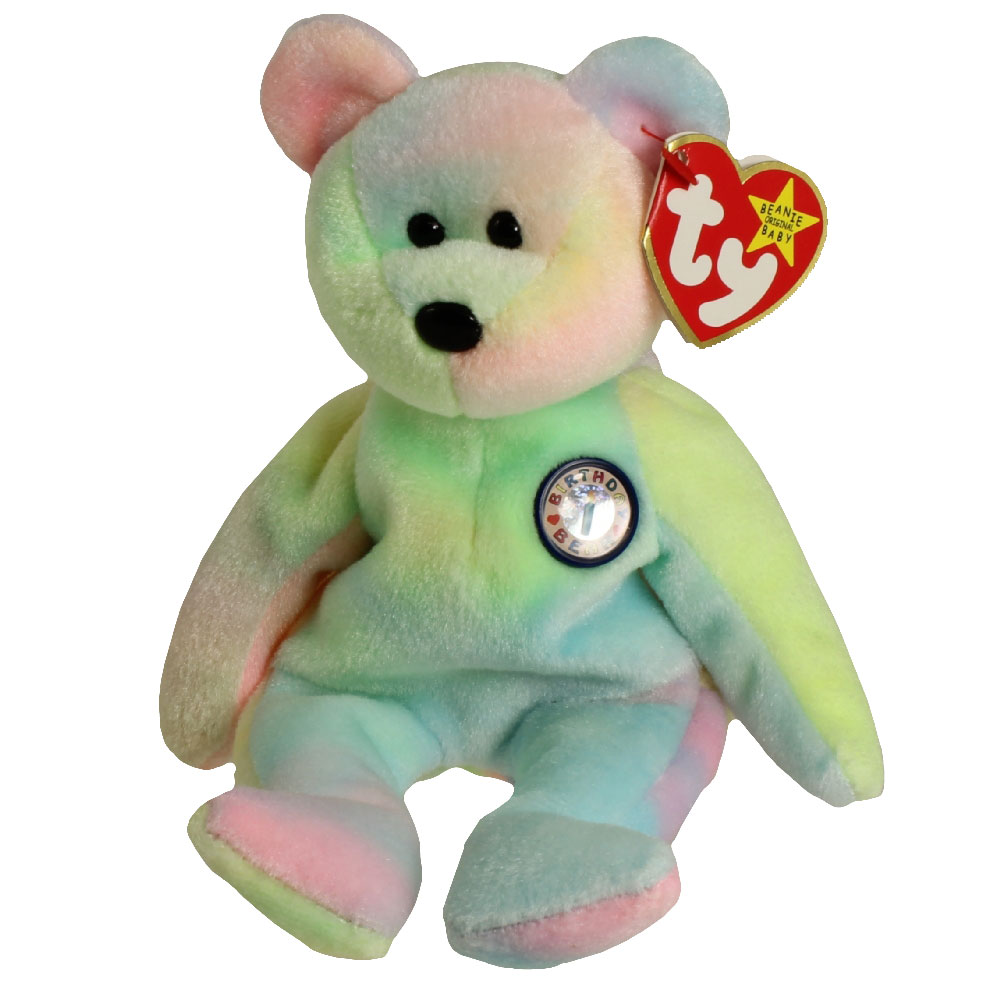 ty beanie baby - bb birthday bear  8 5 inch   bbtoystore com