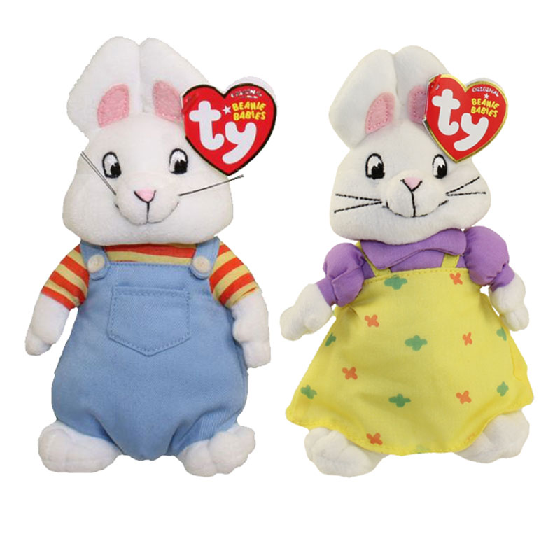 Max Ruby Toys 22